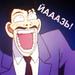 Detective Conan icons