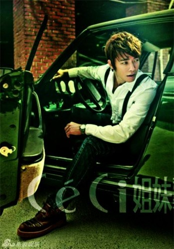 Donghae!