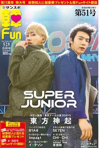 Eunhae magazine!