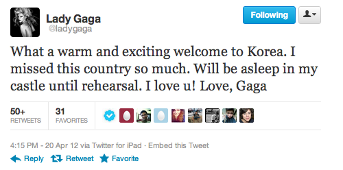Gaga in South Korea (tweet)