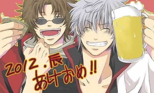 Gintoki and Sakamoto