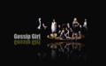 GossipGirl! - gossip-girl wallpaper