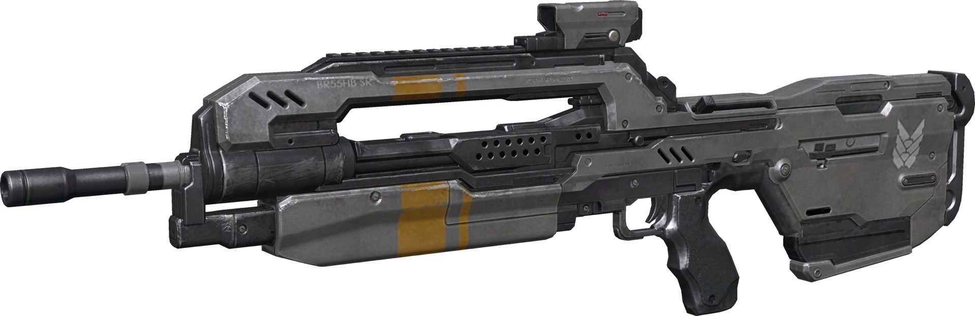 Halo 4 Battle fusil, carabine