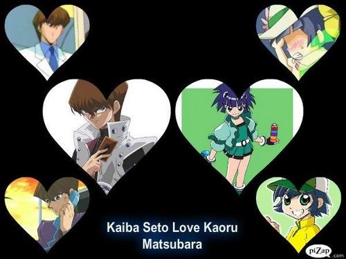 Kaiba Seto Love Kaoru Matsubara