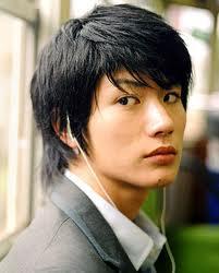Kawaii Miura Haruma