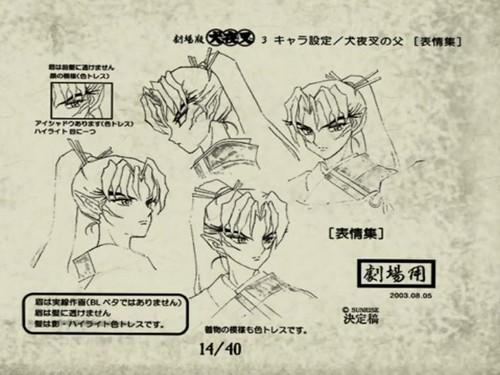 madami Inu no Taisho concept art