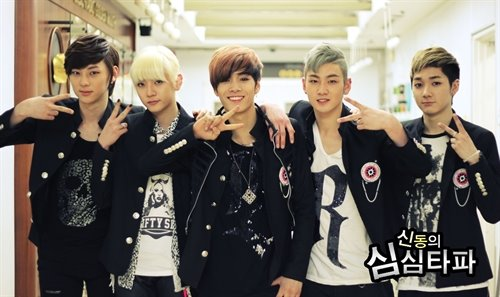 NU'EST wallpaper probably with a well dressed person and a portrait titled NU'EST!