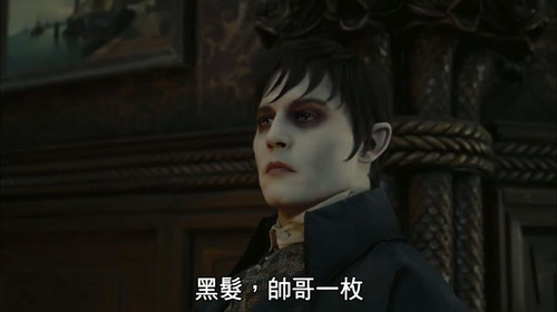 New Dark Shadows pics