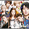 New Single 「Still Love You」 [CD+DVD A]