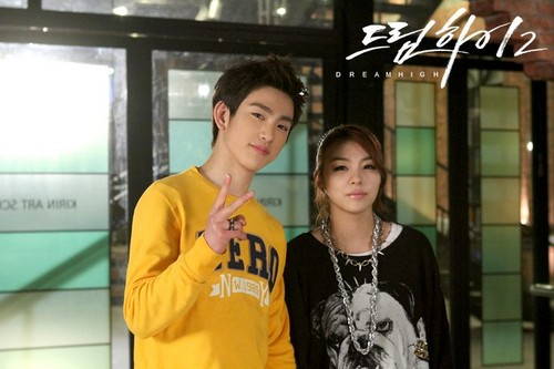 Dream High 2 fond d'écran titled Official Picz