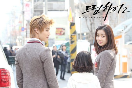 Dream High 2 wallpaper with a business suit and a well dressed person titled Official Picz