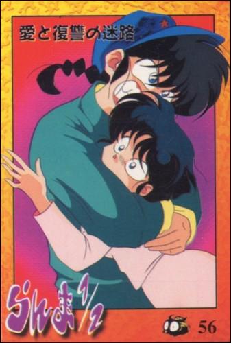 Ranma 1/2 cards (Ranma & Akane)