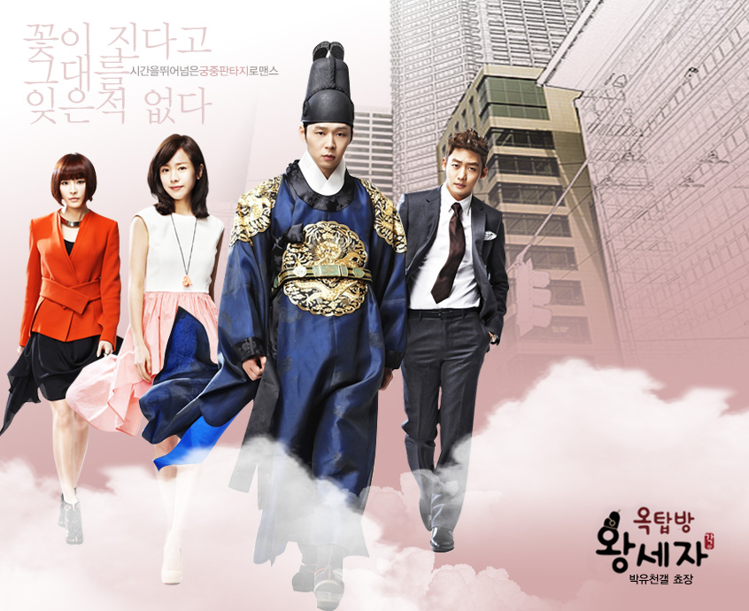 Rooftop Prince eps 20 Final eng Sub Available