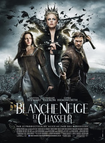 SWATH French Poster (HD)