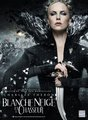 SWATH new movie posters
