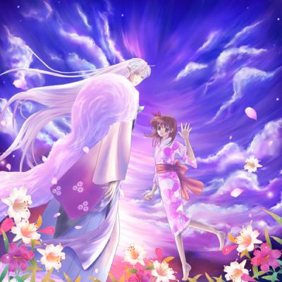 Sesshomaru and Rin fond d'écran probably with a bouquet entitled Sesshomaru and Rin, on a Lovely jour