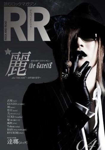 Uruha R&R 41