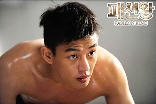 Yoo Ah In as Kang Young Geol