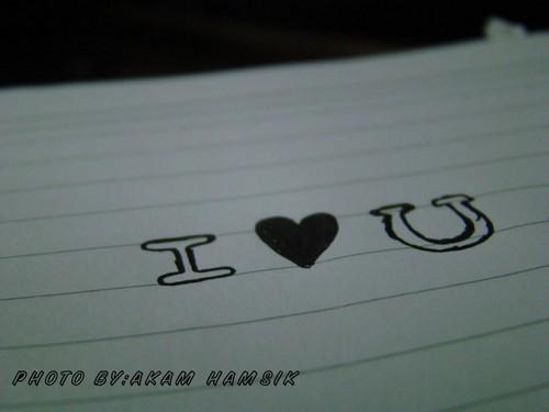 love آپ