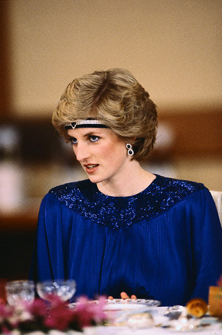 Prinzessin Diana Hintergrund titled princess of wales