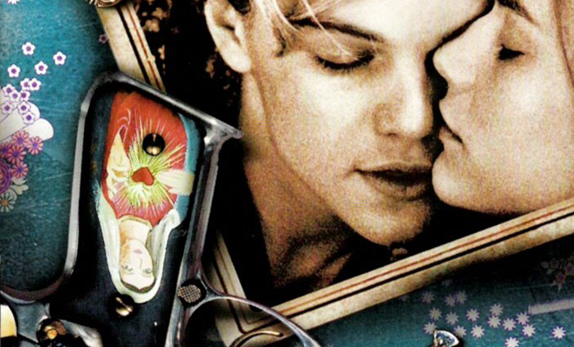 what role does religion play in baz luhrmann s 1996 version of romeo and juliet