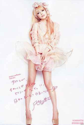[Scans] Ayu for bea's up (May 2012)