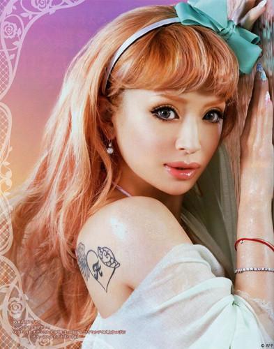 Ayumi Hamasaki images [Scans] Ayu for bea's up (May 2012 ...