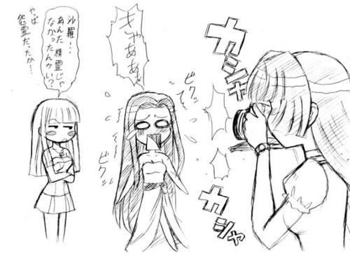 Coco/Sara/Seira