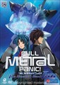Full metal panic! - awesome-anime-club photo