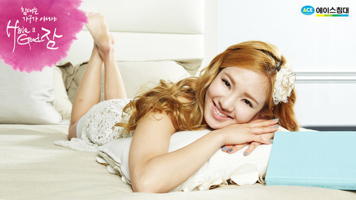 "Girls' Generation Hyoyeon ""Ace Bed"" - girls-generation-snsd Photo"