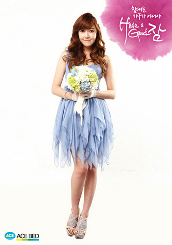 "Girls' Generation Jessica  ""Ace Bed"""