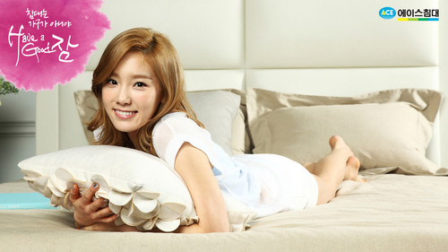 "Girls' Generation Taeyeon ""Ace Bed"" - girls-generation-snsd Photo"