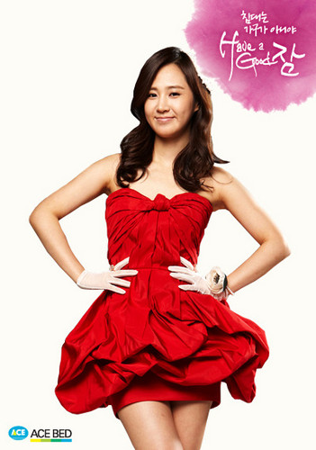 "Girls' Generation Yuri ""Ace Bed"""