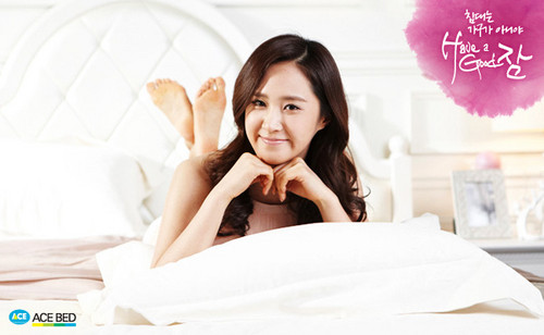 "Girls' Generation Yuri ""Ace Bed"""