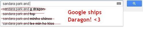 google ships Daragon