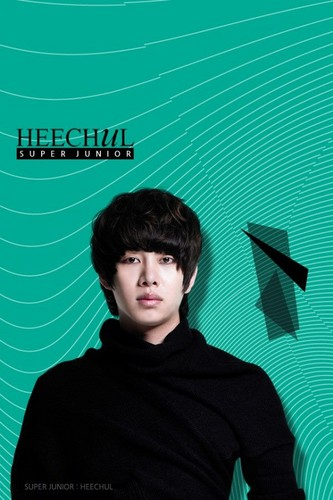 Super Junior wallpaper possibly containing a sign called Heechul A-cha!