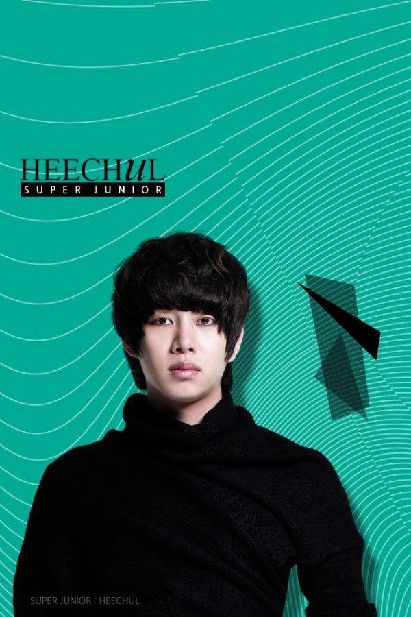 Heechul A-cha!