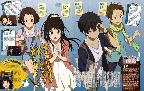 Hyouka wallpaper with anime entitled Hyouka