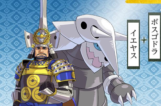 pok u00e9mon conquest images ieyasu tokugawa wallpaper and background photos  30687770