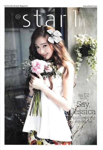 Jessica @ 'At Style' Magazine  - jessica-girls-generation Photo