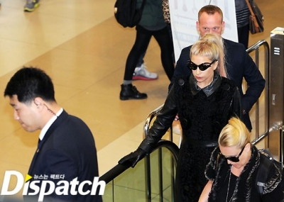 Lady Gaga wallpaper possibly containing a portrait entitled Lady Gaga leaving Seoul, South Korea.
