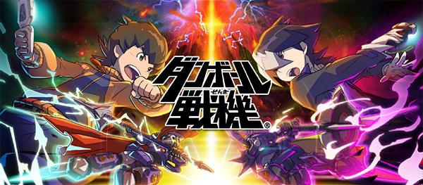 Friends Of Hakukohaku images Little Battlers eXperience ...