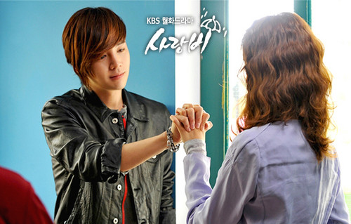 Love Rain Official Pictures