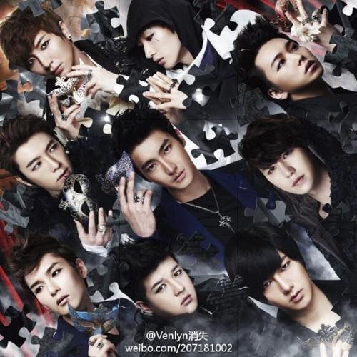 OPERA♥ ~ Super Junior :)