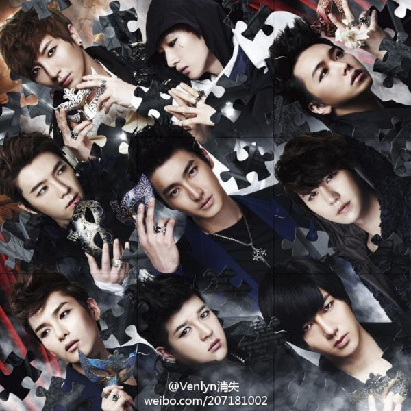 OPERA♥ ~ Super Junior :)