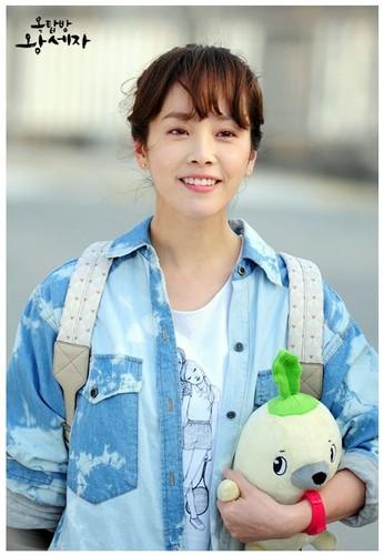 Park Ha