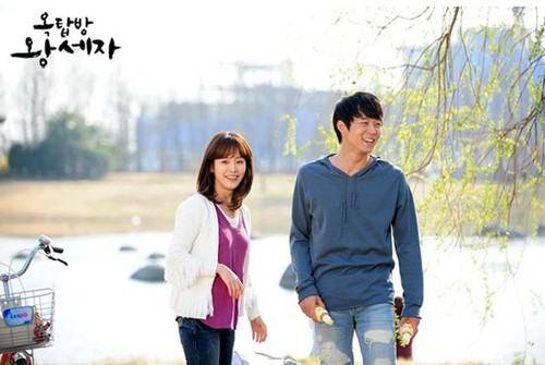 Rooftop Prince Official تصویر Stills