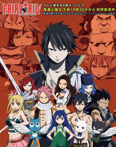 Zeref Hintergrund with Anime called S-Class Trial Arc (Climax)