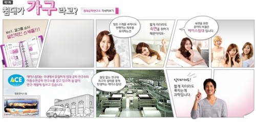 SNSD @ Ace Bed  - s%E2%99%A5neism Photo