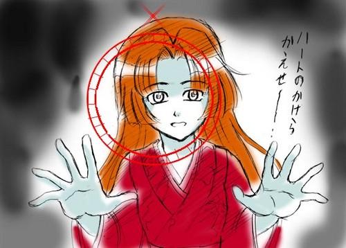 Seira Zombie